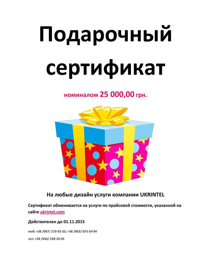 12087600 1069690163062368 1804075084 n Официальное открытие ЖК Новопечерский Двор
