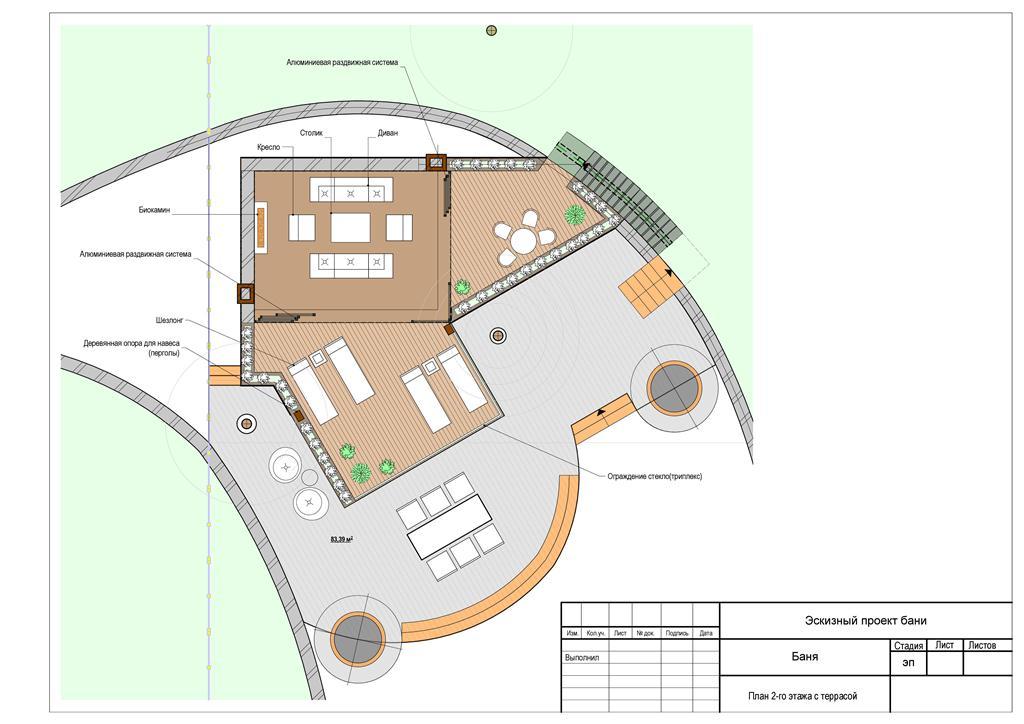 Page121 Домашний SPA комплекс