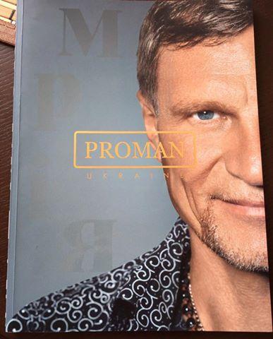 13508918 878015155636584 1877352364434213674 n Ukrintel в журнале Proman