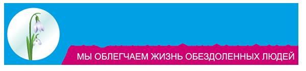 11 Ukrintel   партнер фонда Социальное партнерство